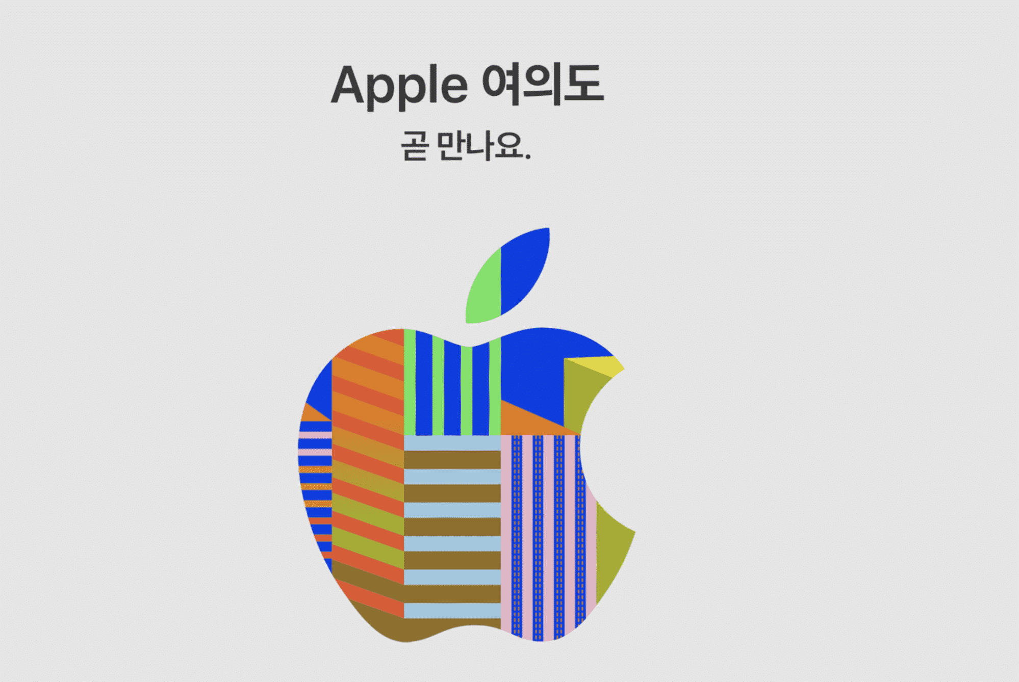 Apple to hold 2nd South Korea Store opening event on February 24