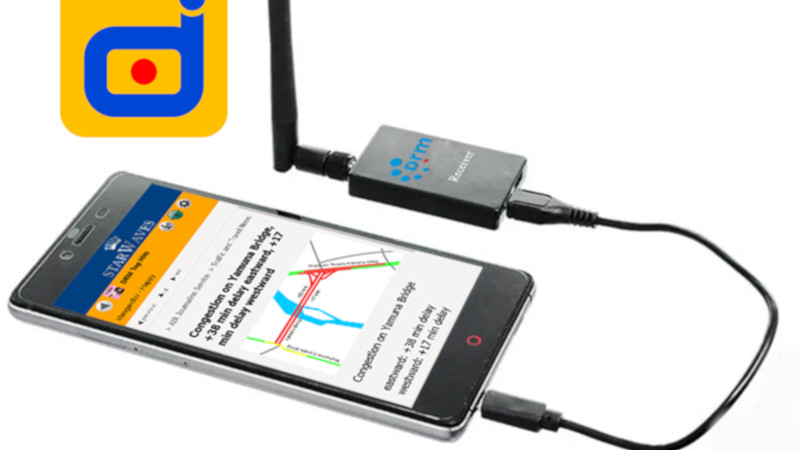 Finally An Inexpensive Route To Digital Radio Listening