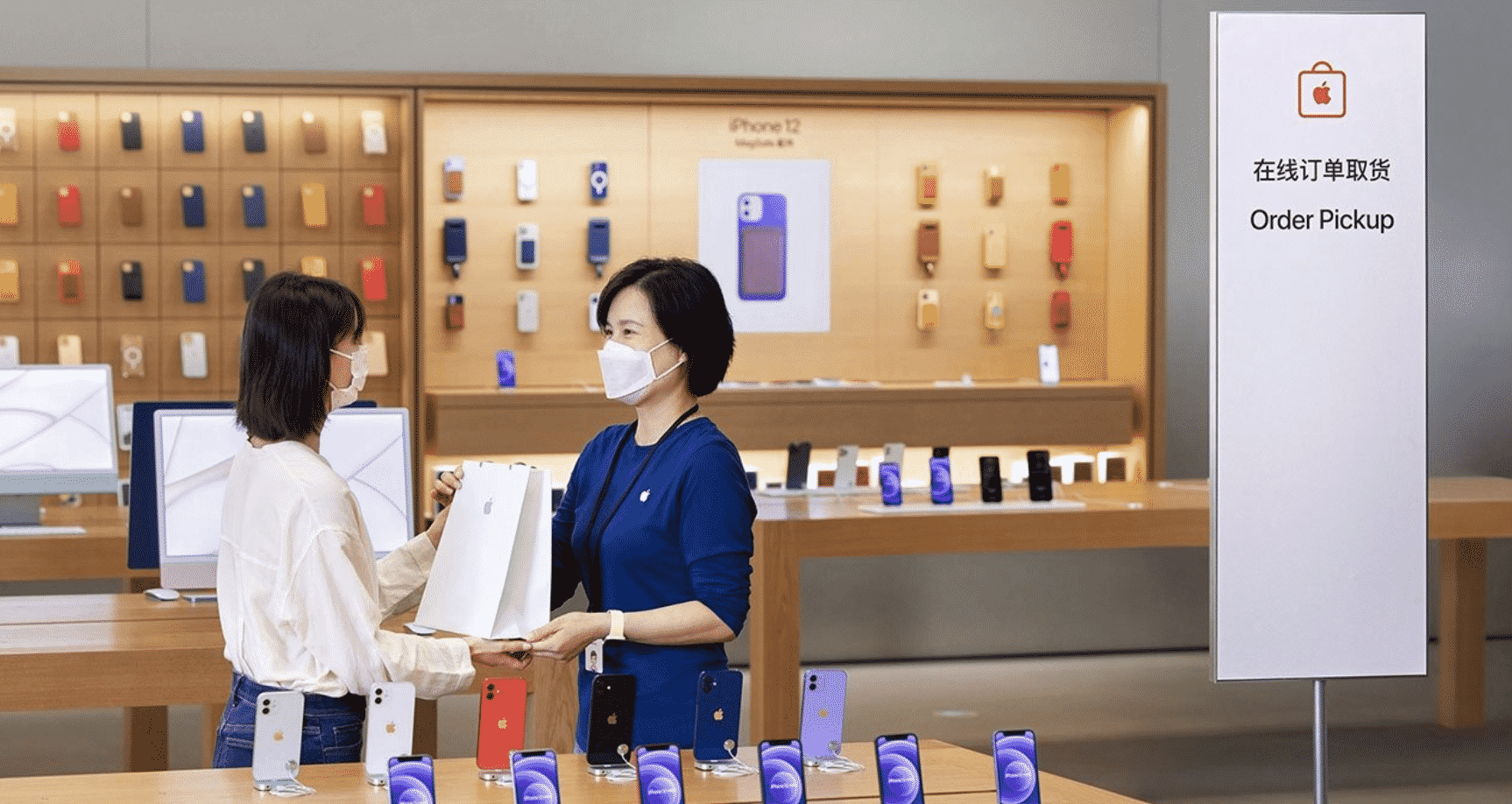 Apple Stores in mainland China Open In-Store pickup option